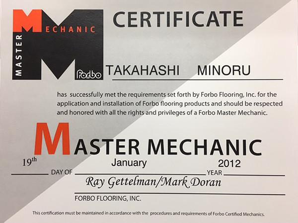 MTech海外上級資格